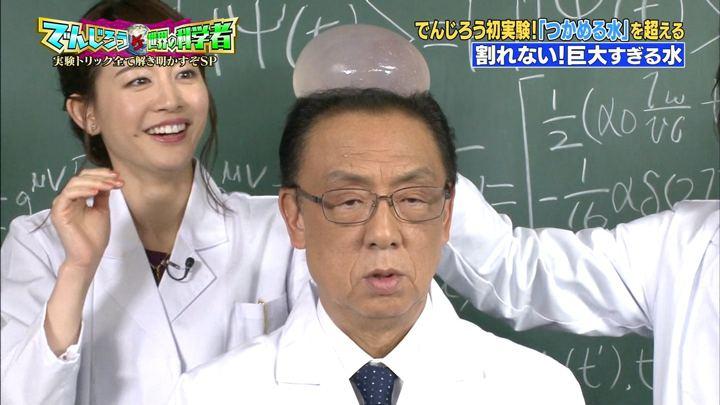 2018年02月02日新井恵理那の画像45枚目