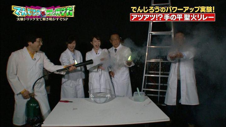 2018年02月02日新井恵理那の画像61枚目