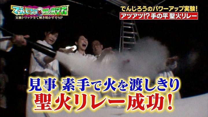 2018年02月02日新井恵理那の画像63枚目