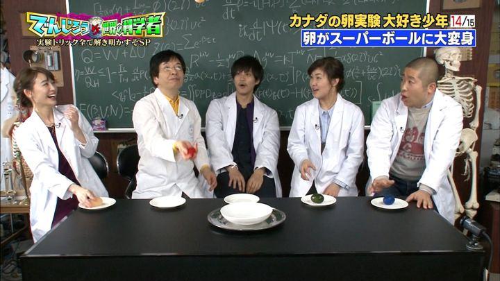 2018年02月02日新井恵理那の画像66枚目