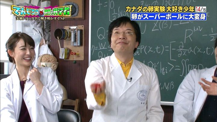 2018年02月02日新井恵理那の画像67枚目
