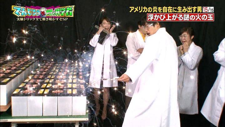 2018年02月02日新井恵理那の画像70枚目