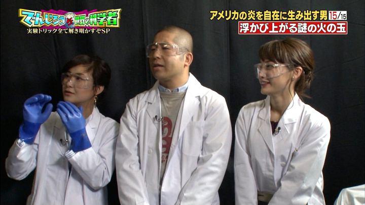 2018年02月02日新井恵理那の画像75枚目