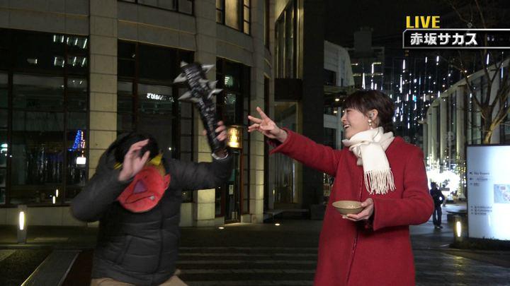 2018年02月03日新井恵理那の画像05枚目