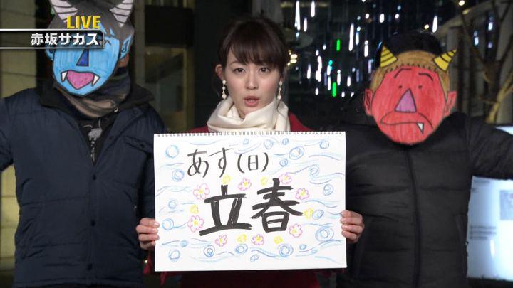 2018年02月03日新井恵理那の画像11枚目
