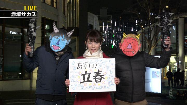 2018年02月03日新井恵理那の画像12枚目