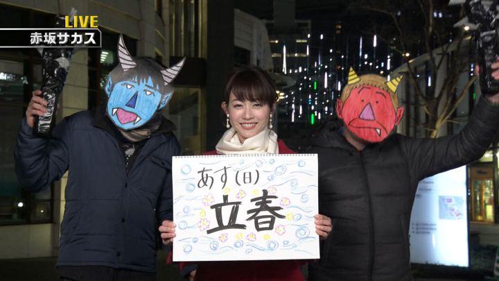 2018年02月03日新井恵理那の画像13枚目