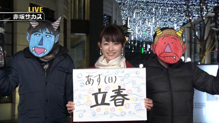 2018年02月03日新井恵理那の画像14枚目