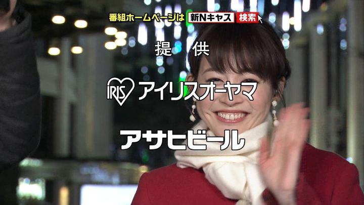 2018年02月03日新井恵理那の画像17枚目