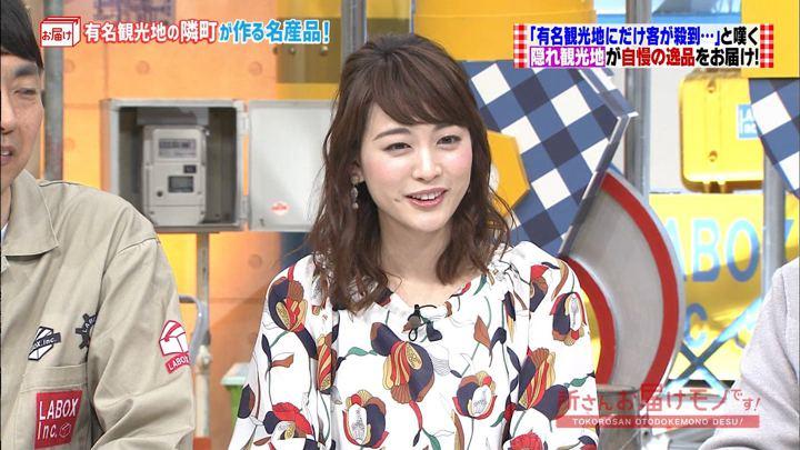 2018年02月04日新井恵理那の画像02枚目