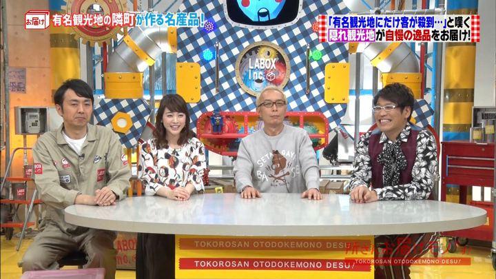 2018年02月04日新井恵理那の画像04枚目