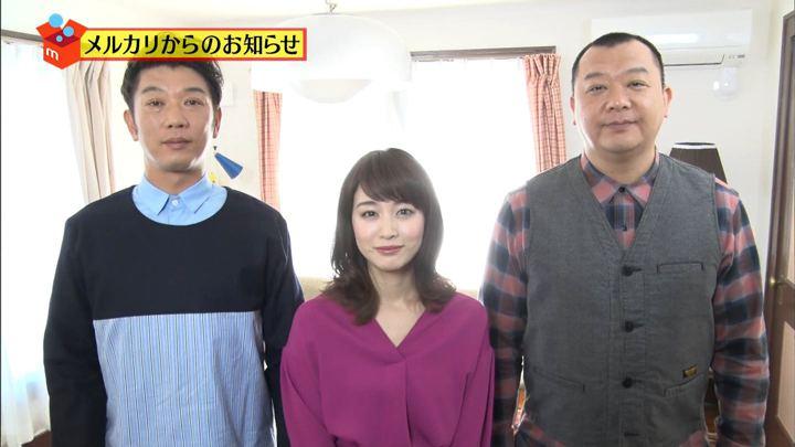 2018年02月04日新井恵理那の画像06枚目