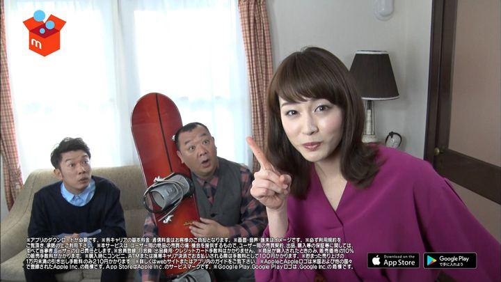 2018年02月04日新井恵理那の画像08枚目