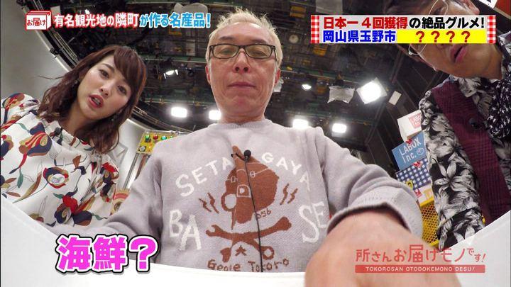 2018年02月04日新井恵理那の画像29枚目