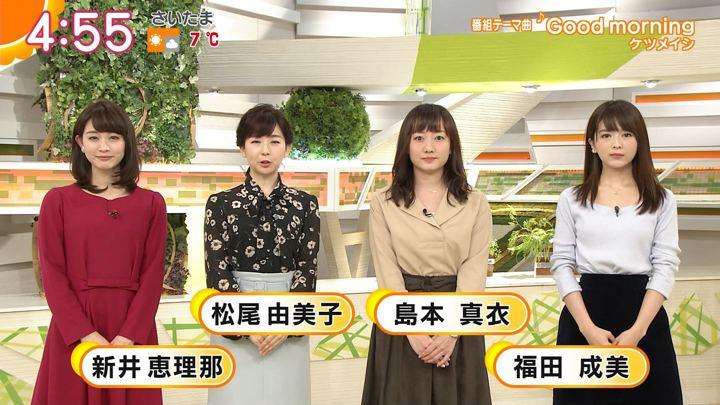 2018年02月05日新井恵理那の画像02枚目