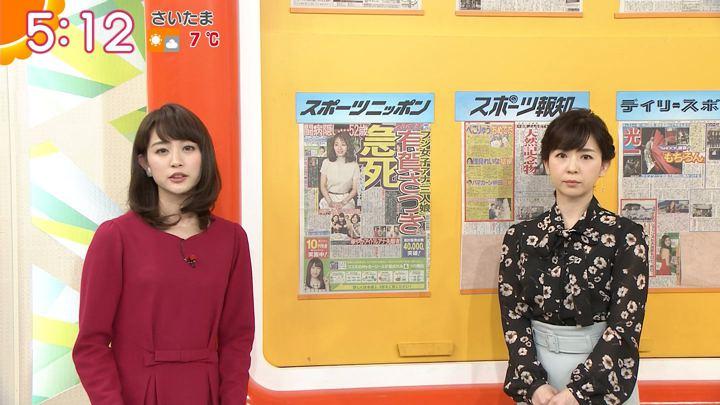 2018年02月05日新井恵理那の画像04枚目