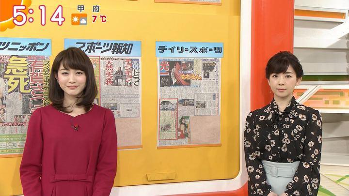 2018年02月05日新井恵理那の画像07枚目