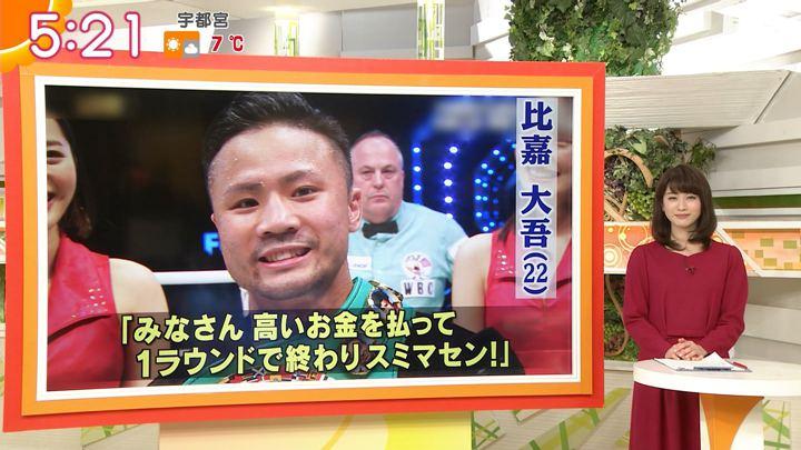 2018年02月05日新井恵理那の画像09枚目