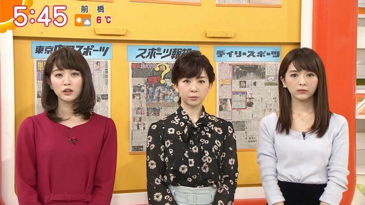 2018年02月05日新井恵理那の画像11枚目