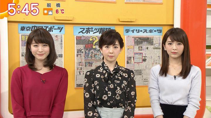 2018年02月05日新井恵理那の画像12枚目