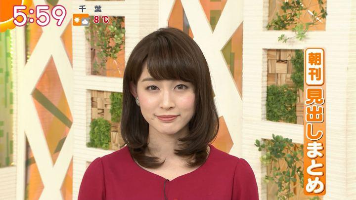 2018年02月05日新井恵理那の画像15枚目