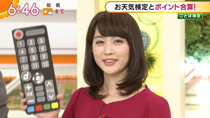 2018年02月05日新井恵理那の画像19枚目