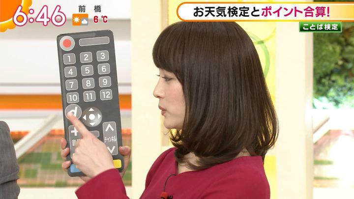 2018年02月05日新井恵理那の画像20枚目