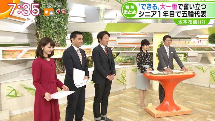 2018年02月05日新井恵理那の画像23枚目