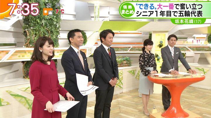 2018年02月05日新井恵理那の画像24枚目