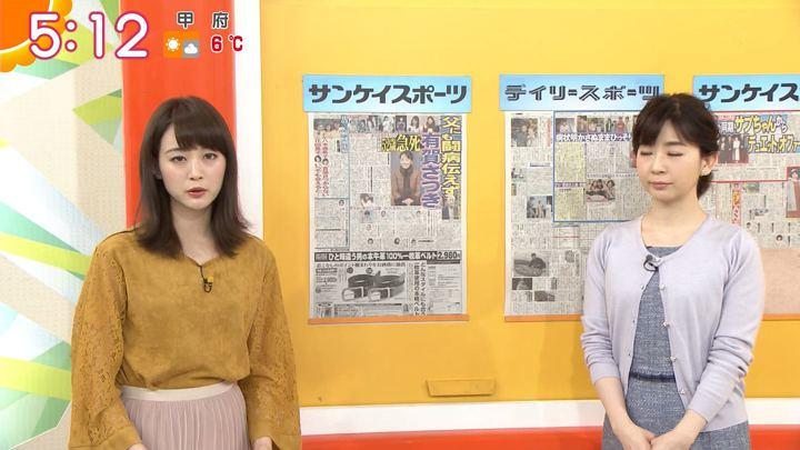 2018年02月06日新井恵理那の画像04枚目