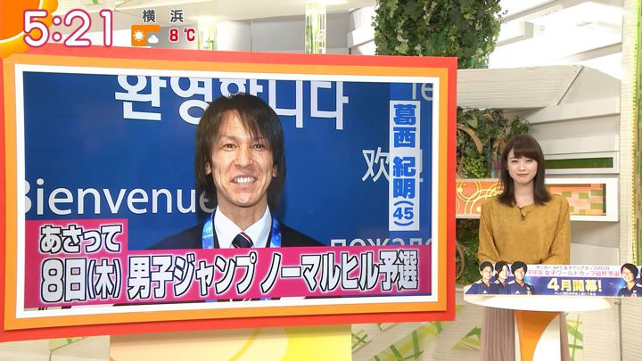 2018年02月06日新井恵理那の画像08枚目