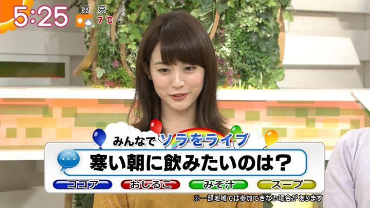 2018年02月06日新井恵理那の画像09枚目