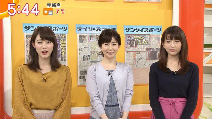 2018年02月06日新井恵理那の画像12枚目