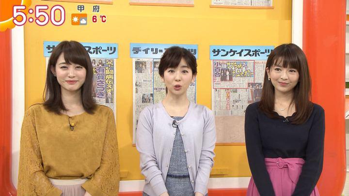 2018年02月06日新井恵理那の画像14枚目