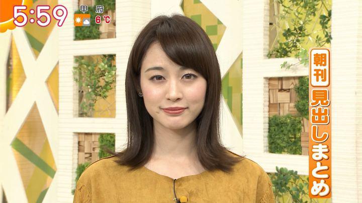 2018年02月06日新井恵理那の画像16枚目