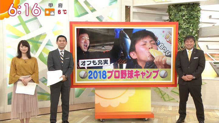 2018年02月06日新井恵理那の画像19枚目