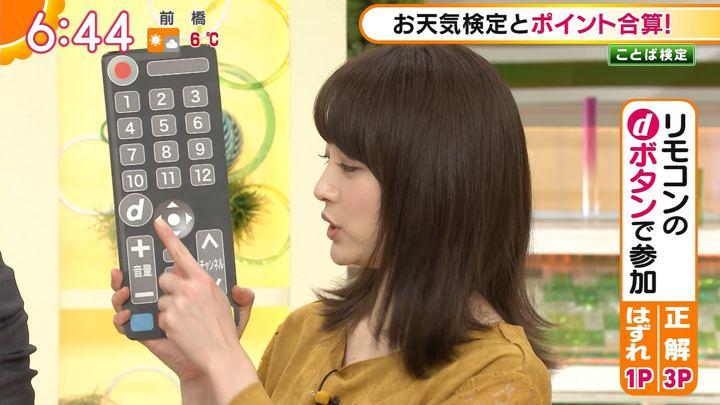 2018年02月06日新井恵理那の画像21枚目