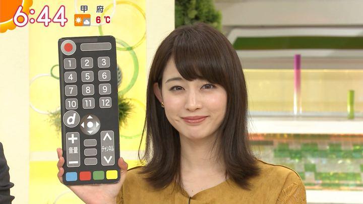 2018年02月06日新井恵理那の画像23枚目