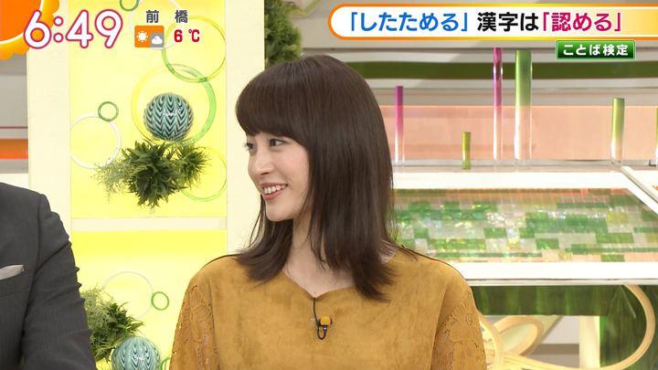 2018年02月06日新井恵理那の画像24枚目