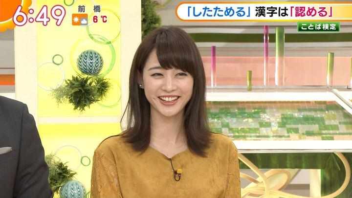 2018年02月06日新井恵理那の画像25枚目