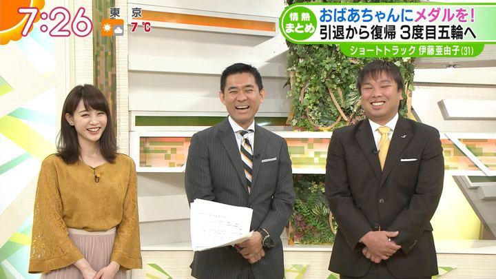 2018年02月06日新井恵理那の画像27枚目