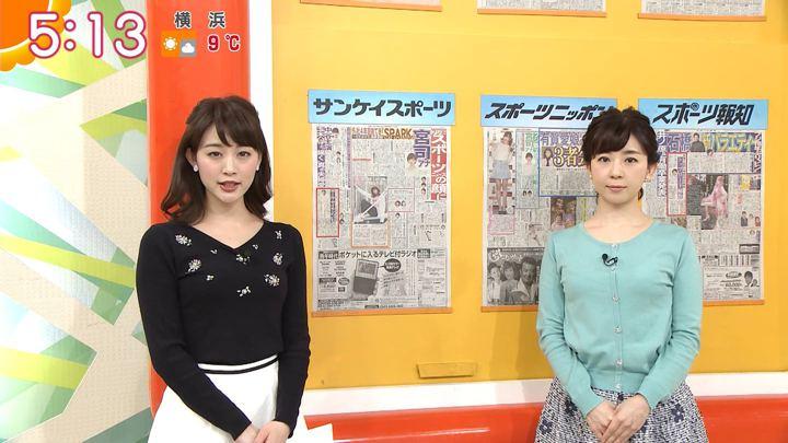 2018年02月07日新井恵理那の画像03枚目