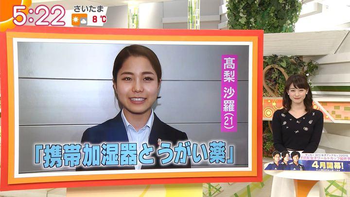 2018年02月07日新井恵理那の画像09枚目