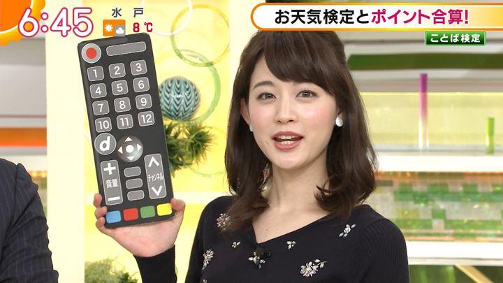2018年02月07日新井恵理那の画像18枚目