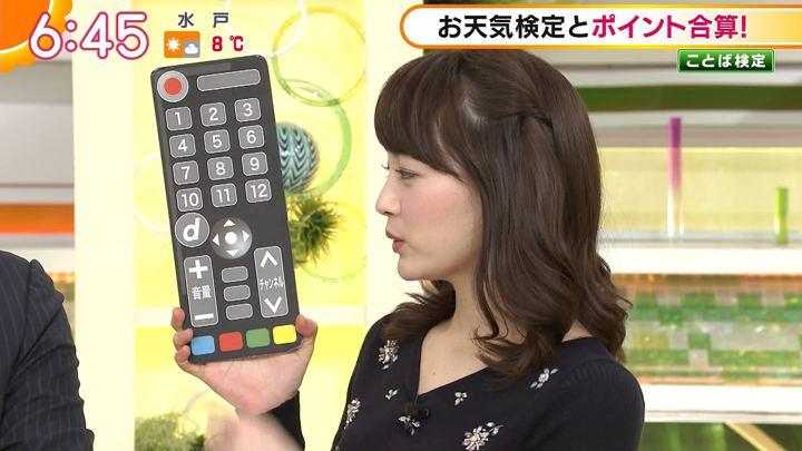 2018年02月07日新井恵理那の画像19枚目