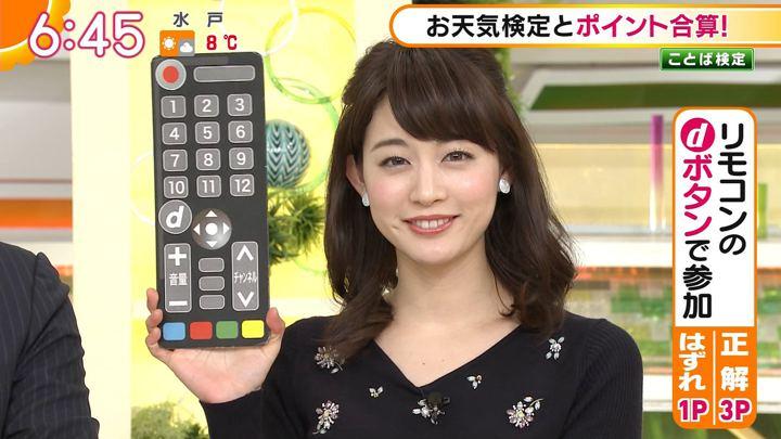2018年02月07日新井恵理那の画像20枚目