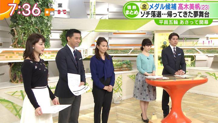2018年02月07日新井恵理那の画像23枚目
