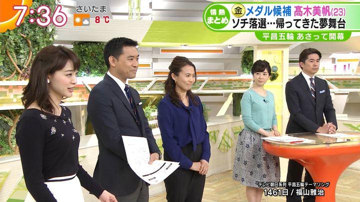 2018年02月07日新井恵理那の画像24枚目