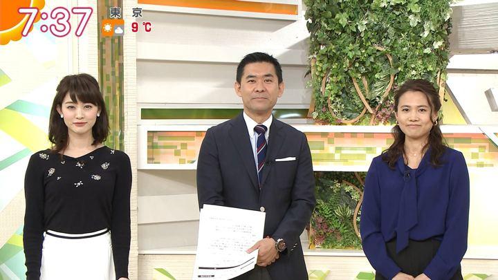 2018年02月07日新井恵理那の画像25枚目