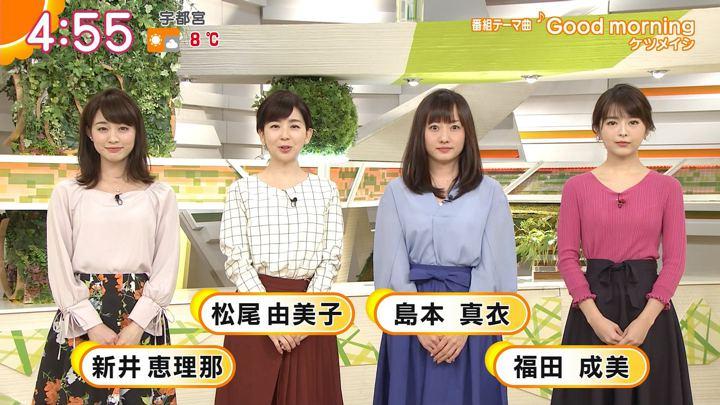 2018年02月08日新井恵理那の画像02枚目